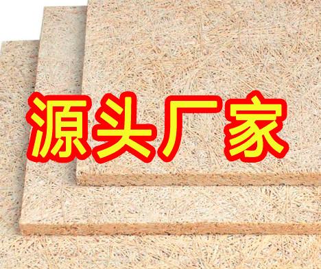 ★内蒙古木丝吸音板
